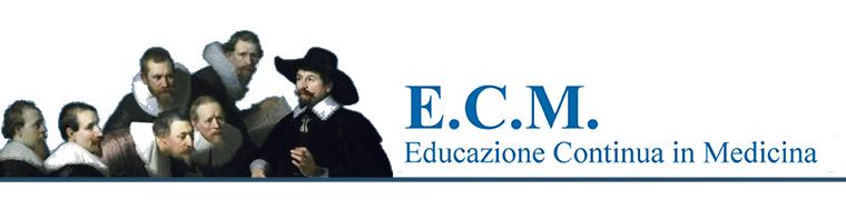 ECM Logo - Quantum Congresso